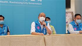 韓國瑜主持防疫記者會
