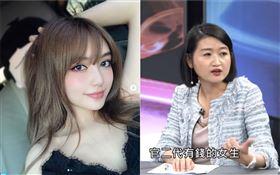 黃宥嘉談周揚青事件。(圖/翻攝自新聞挖挖哇YouTube)