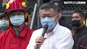 台北市長柯文哲視察林森錢櫃火災現場