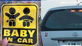 baby in car/記者張雅筑攝