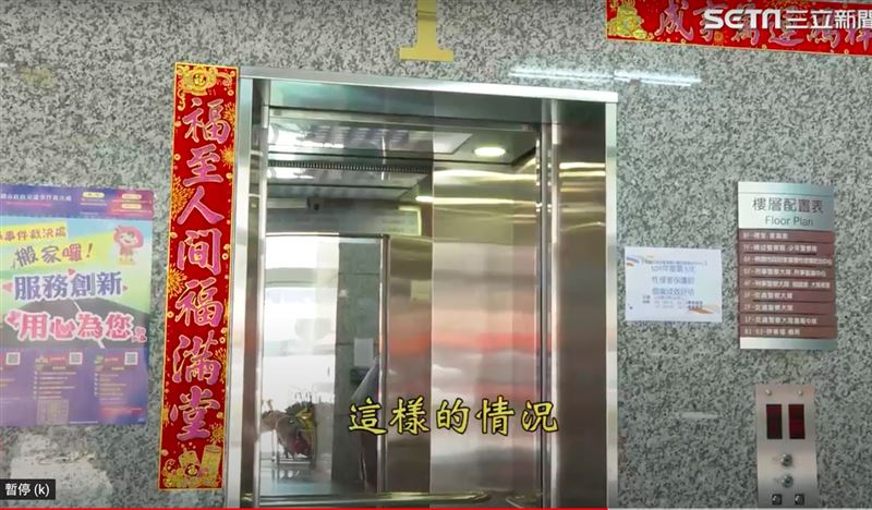 白影、電梯壞!劉邦友官邸曾奪8命 成台灣6大凶宅