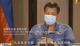 中國駐菲律賓大使館近日製作一部MV,宣傳中國援菲抗疫,影片中可以看到菲律賓總統杜特蒂(圖)感謝中國國家主席習近平的畫面。(圖/翻攝自facebook.com/ChinaEmbassyManila)