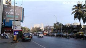 印度,孟買(圖/記者許珮絨攝影)