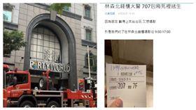 台北市林森錢櫃一場大火釀五死悲劇,有位幸運獲救的當事人網路上沉重還原15人從火場死裡逃生的經過。(圖/翻攝自Dcard)