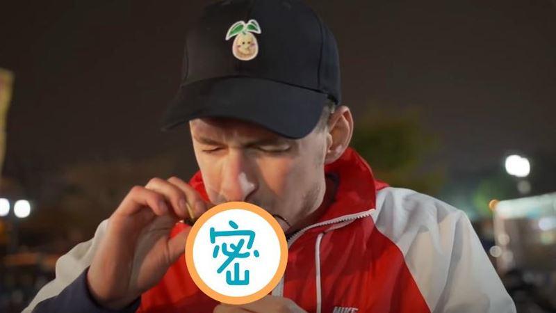 老外嗑夜市「吃到指甲」…竟讚台灣?
