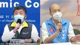 韓國瑜邀赴高雄指導兵推 陳時中最新回應:有必要會考慮!(組合圖/翻攝CDC、資料照)