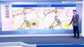 明34度!颱風將生成?吳德榮解答了