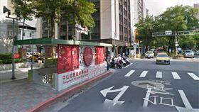 台北市婚紗街。(圖/翻攝自Google Map)