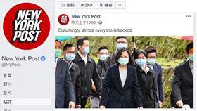 《紐郵》竟矮化台灣…駐紐約辦事處怒回:台灣不是中國統治(圖/翻攝臉書)