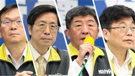 周志浩、莊人祥、陳時中、張上淳 合成圖/指揮中心提供