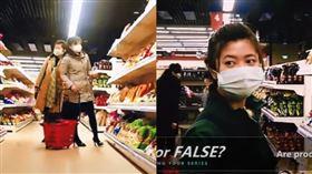 金正恩釀搶糧潮?北韓YouTuber「開箱」平壤超市(圖/翻攝自Echo DPRK YouTube)