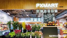 全聯幫助花農,即日起於指定門市販售新鮮花束,指定門市販售22品花束。(圖/業者提供)