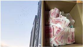 天降奇蹟!男頂樓「豪撒人民幣」…鄰居一數驚:超過10萬(圖/翻攝自澎派新聞)
