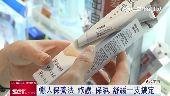 「薇佳微晶3D全能精華」拯救問題肌