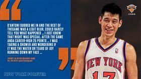NBA/回憶爆發首戰 林書豪超幽默 NBA,紐約尼克,林書豪,林來瘋,Linsanity 翻攝自推特