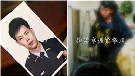 「我值班我來!」28年前麥當勞炸彈案 24歲警拆彈殉職,圖/翻攝自NPA署長室、資料照
