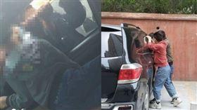 男童「頭卡車窗」被鎖死! 粗心媽趕到只見「地上一團布」癱軟 北京青年報