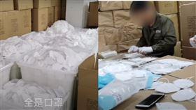 直擊中國製作口罩工廠,網嚇壞「超不衛生!」。(圖/翻攝自YouTube)