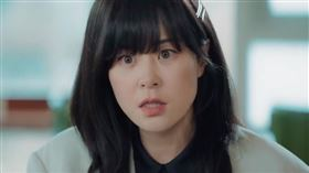 《Good Casting》崔江姬  LINE TV提供