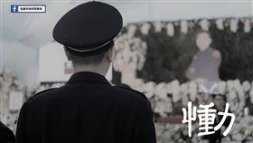 李承翰,勇警,鐵路,無罪,一審,高雄
