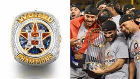 美職/太空人作弊冠軍戒 只賣了1元 MLB,休士頓太空人,偷暗號,世界大賽,冠軍戒 翻攝自推特