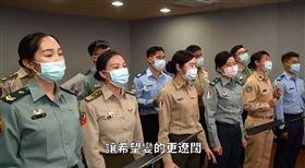 磐石艦案遭指責…國軍拍「你身邊有我」MV 注入正能量