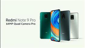 Redmi Note 9 Pro(圖/翻攝直播)