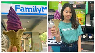 超療癒紫色!全家仙人掌霜淇淋開賣啦