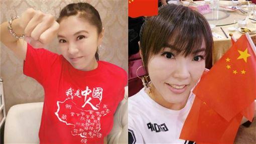 劉樂妍喊「我是共產黨員」遭陸網警告