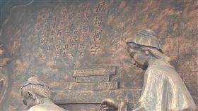 岳飛,莫須有,古代,死刑,精神病,PTT 圖/翻攝自臉書