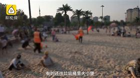 大陸,河南,沙灘,出遊,垃圾桶,大小便 (圖/翻攝自梨視頻)