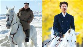 李敏鎬劇中騎白馬與金正恩相當雷同。(圖/翻攝自網路)