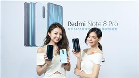 Redmi Note8 Pro 圖/小米台灣提供