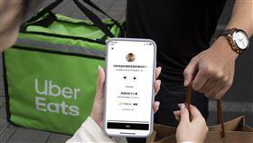 Uber Eats小費功能上線,邀請消費者給予餐廳、外送合作夥伴實質感謝。(圖/Uber Eats提供)