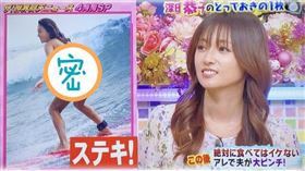 深田恭子大方上節目宣傳秀辣照。(圖/翻攝自IG)