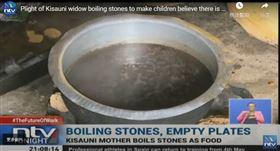 ▲肯亞的單親媽嗎Kitsao,因為武漢肺炎疫情關係失業,窮到只能煮「石頭湯」哄孩子,很訝異也很感謝來自全國的愛心。(圖/翻攝自NTV,Youtube)
