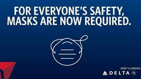 疫情當前,聯合航空等美國的航空公司從4日起,強制要求乘客搭機戴口罩。(圖/翻攝自達美航空公司網頁news.delta.com)