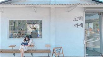 IG紅什麼/風靡網美台中韓系咖啡廳