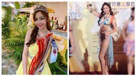 ▲2018年世界華裔小姐選美亞君陳蘊予,是許多選美活動的常勝軍。(圖/翻攝自陳蘊予臉書)