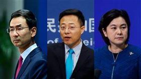 中國外交部發言人耿爽、趙立堅、華春瑩
