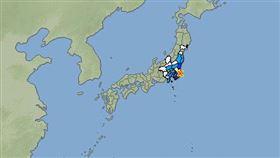 關東超有感!日本連2天地震 初估規模5.5發布緊急速報 圖翻攝自日本氣象廳