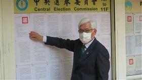 中央選舉委員會主委李進勇5日發布罷免公告。(圖/記者盧素梅攝影)
