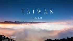 大馬生拍「看見台灣」(圖/翻攝自YouTube)