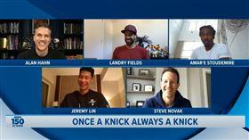 NBA/滿滿回憶!林來瘋隊友大團圓 NBA,紐約尼克,林書豪,林來瘋,Linsanity,Steve Novak,Landry Fields,Amar'e Stoudemire 翻攝自MSG電視網