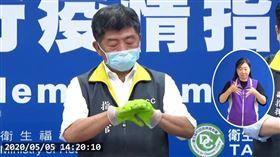 ▲中央流行疫情指揮中心指揮官陳時中示範洗手。(圖/翻攝Youtube)