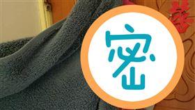 驚喜,包包,浴巾,人妻,女兒(圖/翻攝自爆怨公社)
