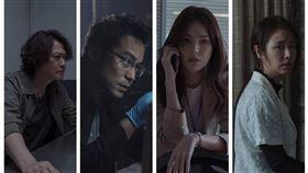 張孝全、王識賢、許瑋甯、林心如。(Netflix提供)