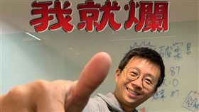 高雄市長,韓國瑜,罷免,呱吉,邱威傑,罷免,罷韓 圖/翻攝自呱吉臉書