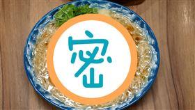 麵線,鹹酥雞,新竹,東門市場,吃法,搭配 圖/翻攝臉書