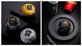 跨界限量 麥當勞超潮黑漢堡強勢回歸